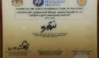najib-tamil-signature-tamil-school-200-years
