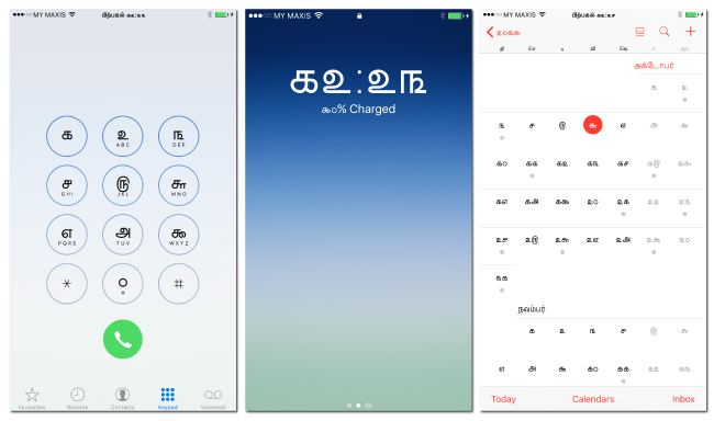 iphone-tamil-numbers